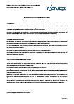agb-betriebsgmbh-stand04102017-de